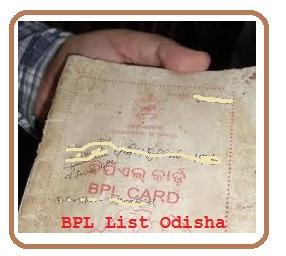 BPL APL Card List Of Odisha State 2016 2017 2018 2019 2020