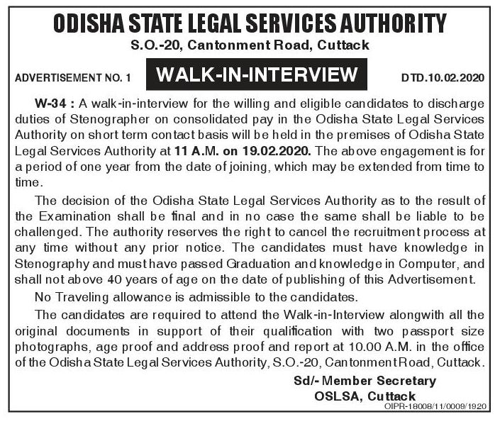 OSLSA Stenographer Recruitment 2020