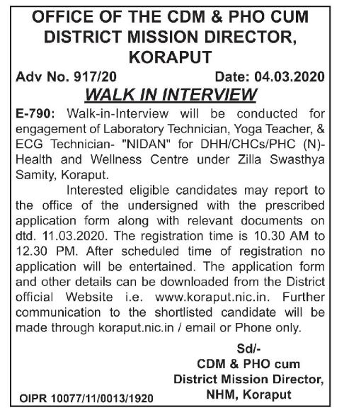 Vacancy At Zilla-Swasthya-Samiti-Koraput