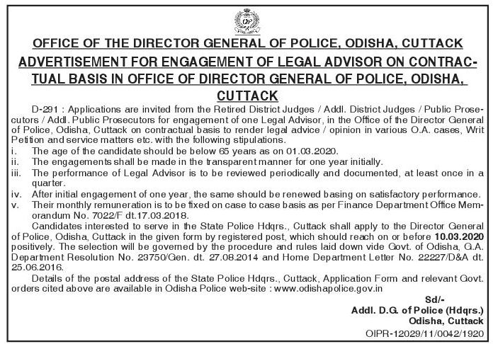 Odisha Police Recruitment 2020 - Jobs in Odisha