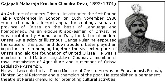 Krushna chandra Dev