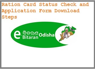 Ration Card List Of Odisha State