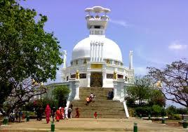 Dhauli Giri, Bhubaneswar